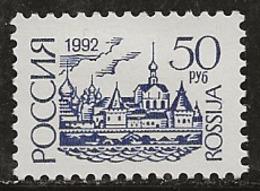 Russie 1992-1993 N° Y&T :   5939 (papier Fluo) * - Unused Stamps