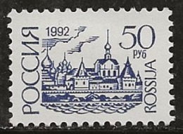 Russie 1992-1993 N° Y&T :   5939 (papier Fluo) * - 1992-.... Federatie