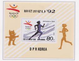 Korea 1992 Olympic Games Barcelona Souvenir Sheet MNH/** (H54) - Sommer 1992: Barcelone