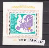 1980 Conference On Security And Cooperation In Europe ( Mi-Bl.106 ) S/S-MNH  Bulgaria/Bulgarie - Bulgaria