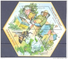 2016. Belarus, Beekeeping In Belarus, S/s, Mint/** - Bielorussia