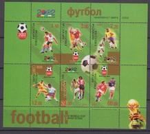 Kyrgyzstan 13.04.2002 Mi # Bl 28 2002 FIFA World Cup, Korea-Japan, MNH OG - Kirgizië