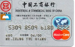 Carte Visa MasterCard Magnétique Hologramme Bank Banque Paiement Karte Chine China Card (D 504) - Phonecards