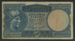 (Grèce) Greece . 20000 Drachmes Drachmas 1949 . - Greece