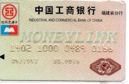 Carte Visa International Magnétique Bank Banque Paiement Karte Chine China Card (D 506) - Phonecards