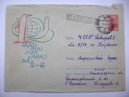 Russia - USSR 1962 Stationery Entier Ganzsache - 1st Mai May Mayo, Gornaya Proleyka, Stalingrad Region - Czechoslovakia - 1923-1991 USSR