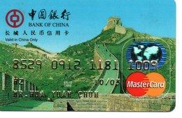 Carte Magnétique Visa MasterCard  Bank Banque Paiement Karte - Muraille  De Chine China  Card (D 508) - Phonecards
