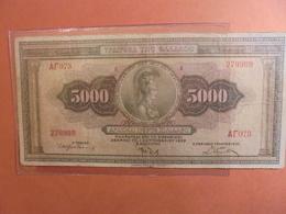 GRECE 5000 DRACHME 1932 CIRCULER (B.3) - Griekenland