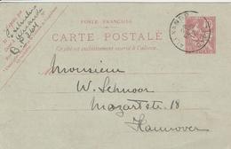 Port Saïd Cachet Alexandrie Sur Entier Postal Pour L'Allemagne 1912 - Port-Saïd (1899-1931)