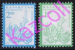 Kazakhstan 2003. Definitive Issues. Flora. - Kazachstan