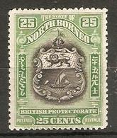 NORTH BORNEO 1925 25c SG 289 PERF 12½  LIGHTLY MOUNTED MINT Cat £22 - North Borneo (...-1963)