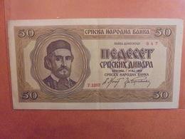 SERBIE 50 DINARA 1942 CIRCULER (B.3) - Servië