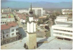 CARTOLINA NUOVA - Bulgaria