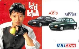 AUTO  - VOITURE - AUTOMOBILE - CAR -- TELECARTE JAPON - Cars