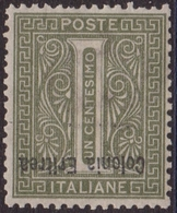 221 ** Eritrea 1925 – Francobollo D'Italia 1 Cent. Verde Oliva Del 1863 Con Soprastampa Capovolta N. 1c. Cert. Biondi. C - Eritrea