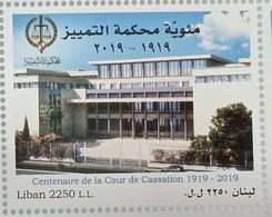 Lebanon NEW 2019 MNH Stamp - Court Of Cassation, Justice - Lebanon