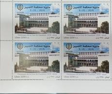 Lebanon NEW 2019 MNH Stamp - Court Of Cassation, Justice - Corner Blk/4 - Lebanon