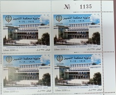 Lebanon NEW 2019 MNH Stamp - Court Of Cassation, Justice - Corner Blk/4 With Number - Lebanon