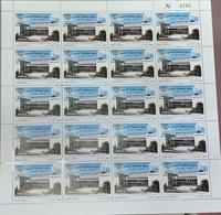 Lebanon NEW 2019 MNH Stamp - Court Of Cassation, Justice - Full Sheet - Lebanon