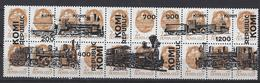 Russia  Local Komi.5 Blocks Of 4 Stamps.Locomotives 4 Trains/Railway/ Cinderella - Treni