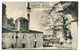 SALONIQUE Salonica Eglise Des Douze Apôtres - Grecia