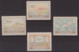 """266 ** Grecia 1926 – Idrovolante """"S 55 Savoia Marchetti"""" N. P.a. 1/4. - Posta Aerea"""
