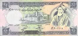 25 Syrian Pounds 1991 AU/EF (II) - Syrie