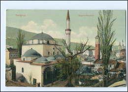 U5338/ Sarajevo  Begova-Moschee Bosnien AK Ca.1910 - Bosnien-Herzegowina