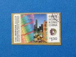 1997 HONG KONG CHINA FRANCOBOLLO USATO STAMP USED FINANCE BANKING $ 1.30 - 1997-... Regione Amministrativa Speciale Della Cina