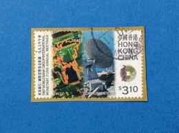 1997 HONG KONG CHINA FRANCOBOLLO USATO STAMP USED TRADE TELECOMUNICATIONS $ 3.10 - 1997-... Regione Amministrativa Speciale Della Cina