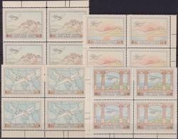 """267 ** Grecia 1926 – Idrovolante """"S 55 Savoia Marchetti"""" In Blocchi Da Quattro N. P.a. 1/4. - Posta Aerea"""