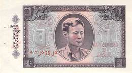 1 Kyat Burma 1965 AU/EF (II) - Myanmar