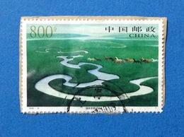 1998 - 16 CINA CHINA FRANCOBOLLO USATO STAMP USED HORSE PRATERIA CAVALLI 800 - Usati