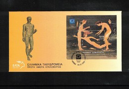 Greece / Griechenland 2001 Olympic Games Greece Block FDC - Sommer 2004: Athen