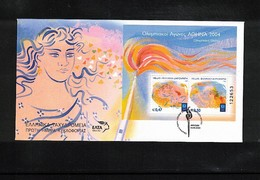 Greece / Griechenland 2004 Olympic Games Greece Block FDC - Sommer 2004: Athen