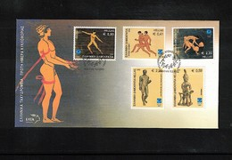 Greece / Griechenland 2002 Olympic Games Greece FDC - Sommer 2004: Athen