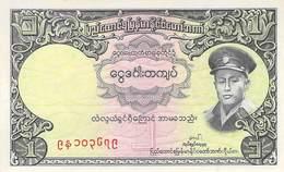 1 Kyat Burma 1958 UNC (I) - Myanmar