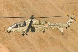INDIA LIGHT COMBAT HELICOPTER POSTCARD - Ausrüstung