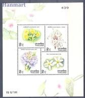 Thailand 1996 Mi Bl 89 MNH ( ZS8 THLbl89 ) - Thaïlande