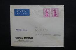 SYRIE - Enveloppe Commercial De Damas Pour La France En 1969  , Affranchissement Plaisant - L 32056 - Syrie
