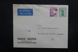 SYRIE - Enveloppe Commercial De Damas Pour La France En 1969  , Affranchissement Plaisant - L 32057 - Syrie
