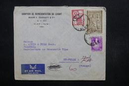 SYRIE - Enveloppe Commercial De Alep Pour La France En 1967  , Affranchissement Plaisant - L 32058 - Syrie
