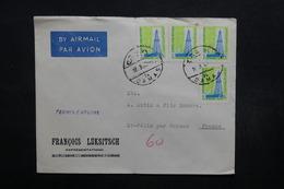 SYRIE - Enveloppe Commercial De Damas Pour La France  , Affranchissement Plaisant - L 32059 - Syrie