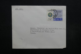 KOWEÏT - Enveloppe Commercial Pour La France  , Affranchissement Plaisant - L 32060 - Koweït