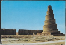 IRAQ - SAMARA - MOSCHEA DEL VENERDI' - VIAGGIATA FRANCOBOLLO ASPORTATO - Iraq