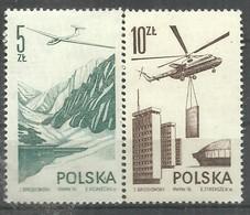 IVERT Nº55/56**1976 - 1944-.... República