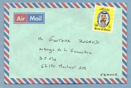 QATAR 1991 N° 502 (YT) ENVELOPPE DE DOHA VERS LA FRANCE GUERRE GOLFE ? - Qatar