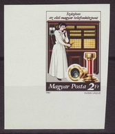 1981. The First Hungarian Telephone Exchange Is 100 Years Old - Imperforate - Hongrie