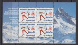 Groenlandia Nuovi:  BF  N. 5 - Blocchi