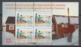 Groenlandia Nuovi:  BF  N. 11 - Blocchi